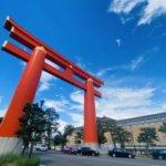 京都市文化芸術活動緊急奨励金